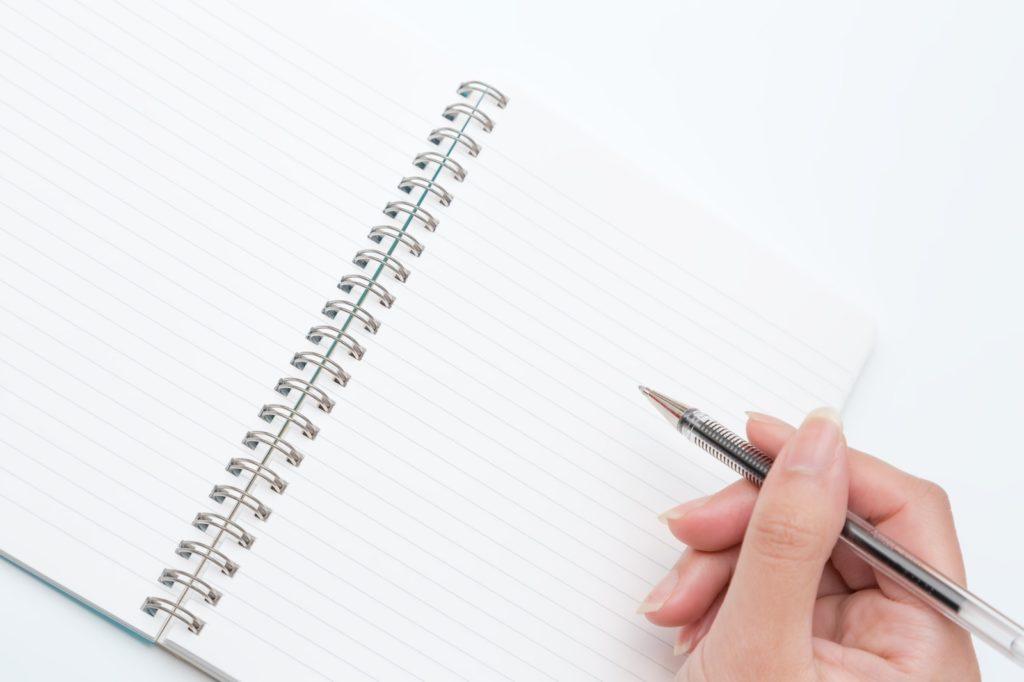 試験対策を始める前に勉強計画を立てよう!